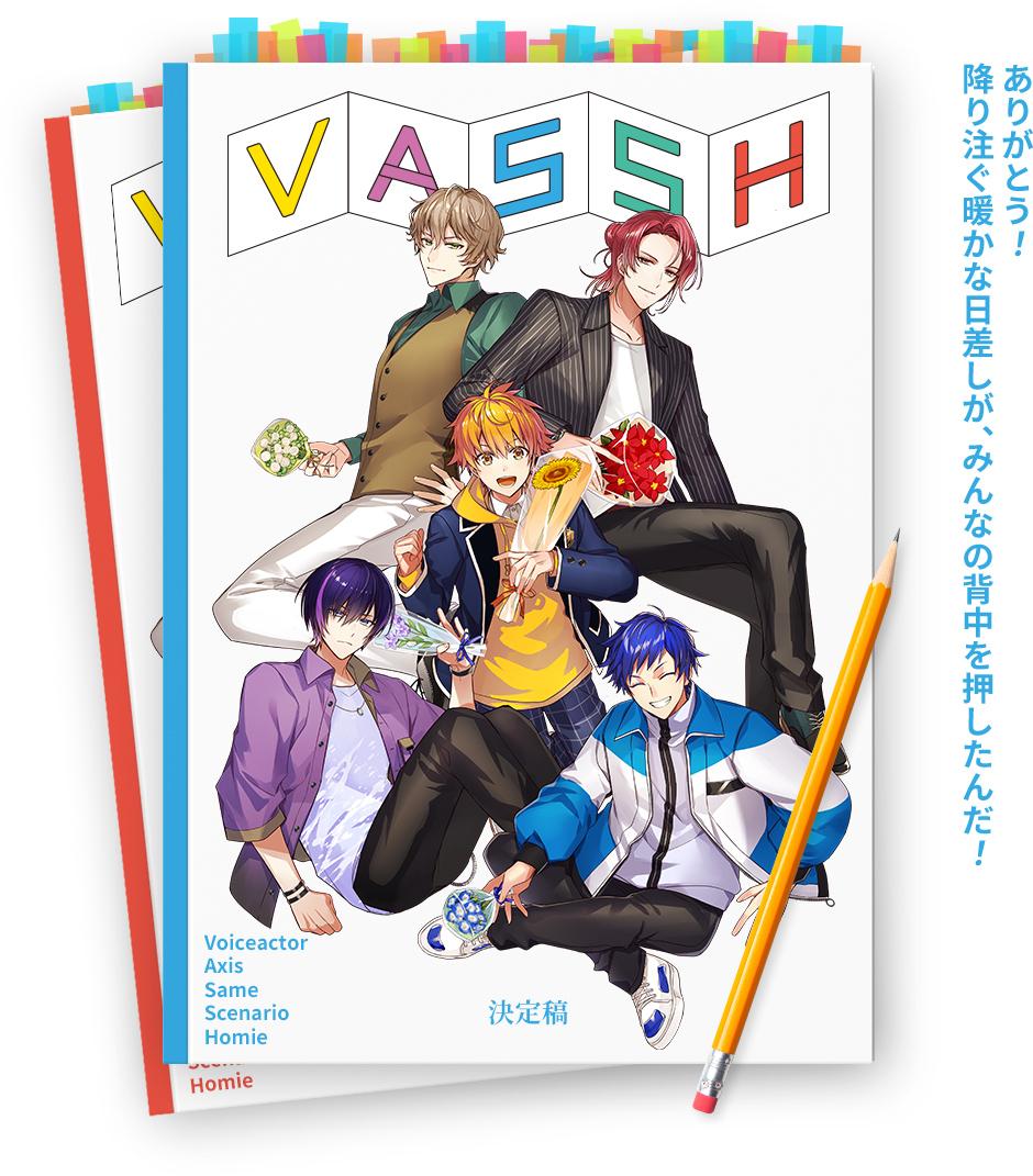 VASSH / Voiceactor Axis Same Scenario Homie